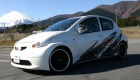 Toyota Aygo GRMN FR Hot Hatch Concept